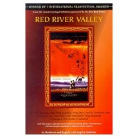 Red River Valley (Chinese DVD)