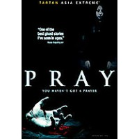 Pray (Japanese DVD)