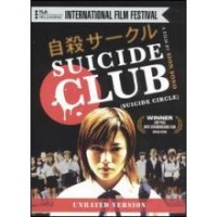 Suicide Club (Japanese DVD)
