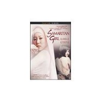 Samaritan Girl (Korean & Cantonese DVD)