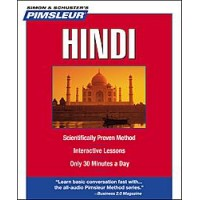 Pimsleur Course-Hindi Learn to Speak & Understand (Compact) Audio CD