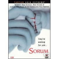 Sorum (Korean DVD)