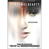 Ab-Normal Beauty (Cantonese DVD)