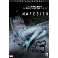 Marebito (Japanese DVD)