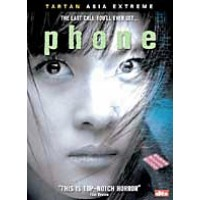 Phone (Japanese DVD)