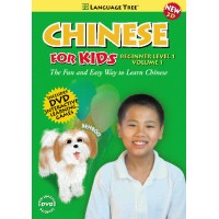 Language Tree - Chinese (Mandarin) for Kids Beginning Lev.1 - Vol. 1(DVD)