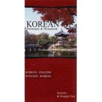 Hippocrene - Korean-English / English-Korean Dictionary and Phrasebook