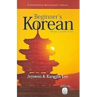 Hippocrene Korean - Beginner's Korean (w/ 2 Audio CDs)