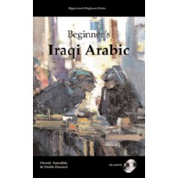 Learn Arabic - Beginner's Iraqi Arabic (w/ 2 Audio CDs)