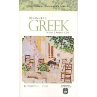 Hippocrene Greek - Beginner's Greek (Modern) (w/ 2 Audio CDs)