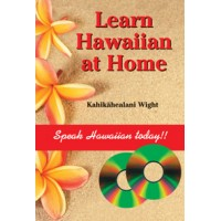 Learn Hawaiian at Home with Audio CDs