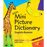 Milet Mini Picture Dictionary English-Russian (Board Book)