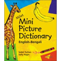 Milet Mini Picture Dictionary English-Bengali