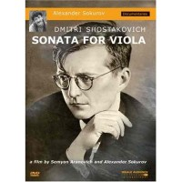 Dmitri Shostakovich - Sonata for Viola (DVD)