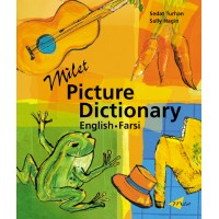 Milet Picture Dictionary English-Farsi (Hardcover)