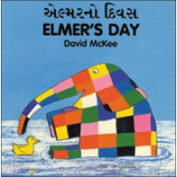 ELMER'S DAY (Gujarati-English)