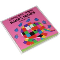 ELMER'S FRIENDS (Bengali-English) (Board Book)