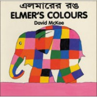 ELMER'S COLOURS (Bengali-English) (Board book)