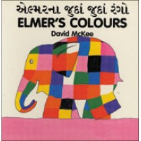 ELMER'S COLORS (Gujarati-English)