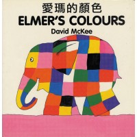 ELMER'S COLORS (Chinese-English)