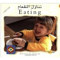 An Eating (English-Arabic)