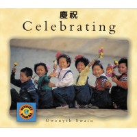 Celebrating (English-Chinese)