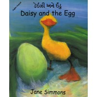 Daisy and the Egg (English-Gujarati)