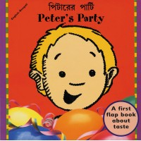 Peter's Party (English-Bengali)