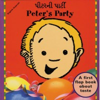 Peter's Party (English-Gujarati)