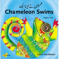 Chameleon Swims (English-Urdu) (Board book)