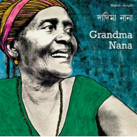 Grandma Nana (English-Bengali)