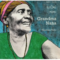 Grandma Nana (English-Gujarati)