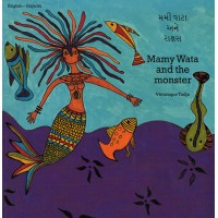 Mamy Wata and The Monster (English-Gujarati)