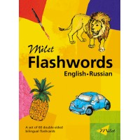 Milet Flashwords (English-Russian)
