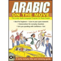 Arabic On The Move (3 Audio-CDs + Guide)