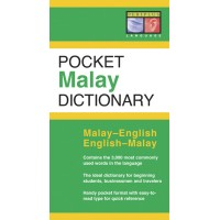 Pocket Malay Dictionary (Malay-English / English-Malay) (Paperback)