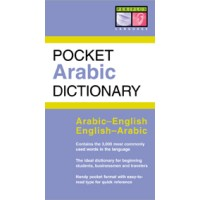 Pocket Arabic Dictionary (Arabic-English / English-Arabic) (Paperback)