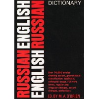 New Russian-English Dictionary (Book)
