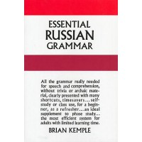 Essential Russian Grammar (Book)