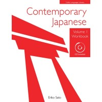 Tuttle Japanese - Contemporary Japanese Vol. 1 (Book & Audio CD)