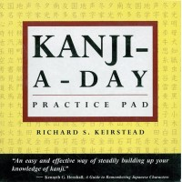 Tuttle - Kanji-a-day Practice Pad