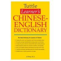 Tuttle - Learner's Chinese-English Dictionary (Book)