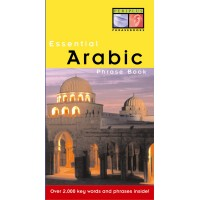 Tuttle - Essential Arabic Phrase Book