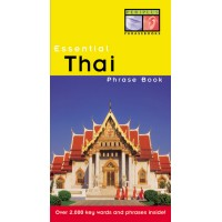 Essential Thai Phase Book (Paperback)