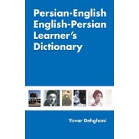 Persian to and from English Learner's Dictionary