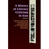 A History of Literary Criticism in Iran (HC)