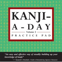 Tuttle - Kanji-a-day Practice Pad Volume 2