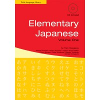 Elementary Japanese Volume One (Book & CD-ROM)