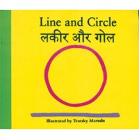 Line and Circle in Portuguese and English by Trotsky Maruda