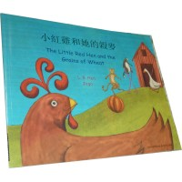 Little Red Hen in Chinese (trad) & English (PB)